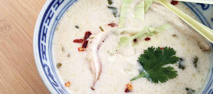 Spicy Coconut Soup (Tom Kha)